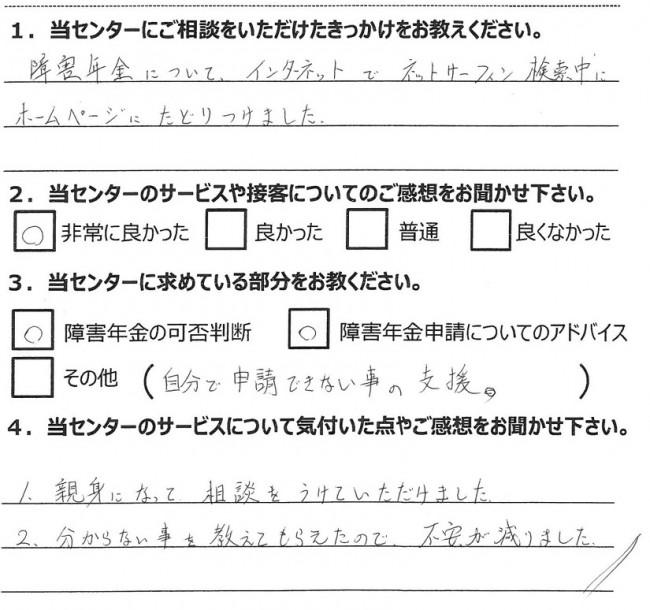 福元102長坂121_02