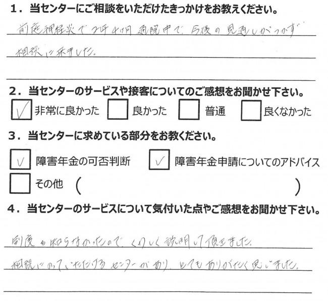 岡田マスミ 100番_01 (2)